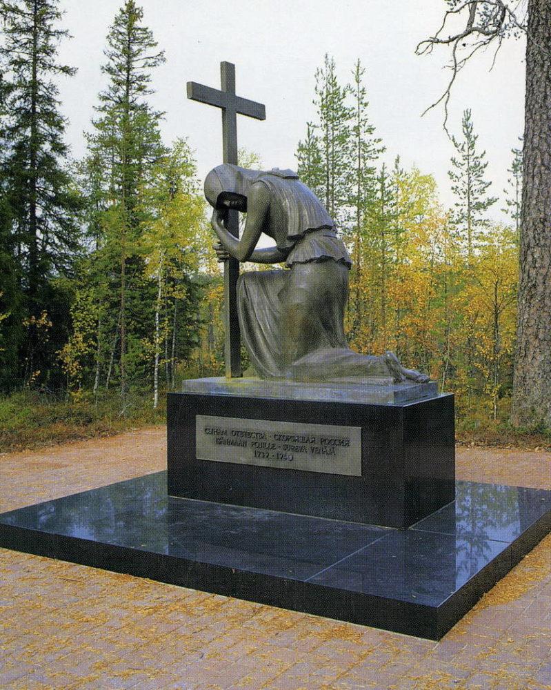 Памятник на месте разгрома 44-й стрелковой дивизии