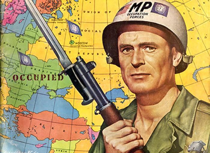 План оккупации СССР
