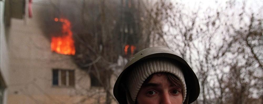 Пожары в Грозном