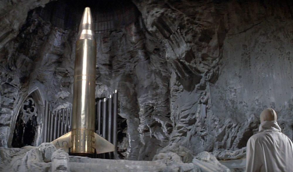 Ракета с кобальтовой ядерной боеголовкой