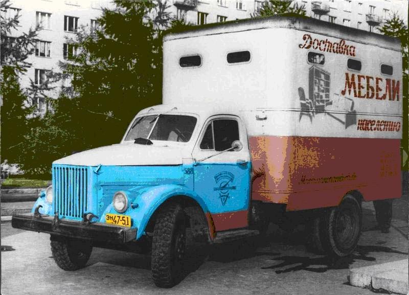 Т-246 на шасси ГАЗ-51А