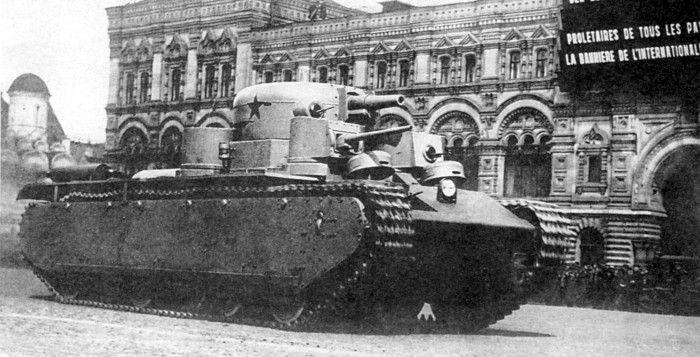 Т-35-1
