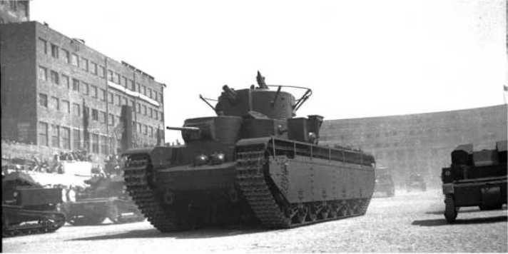Т-35А