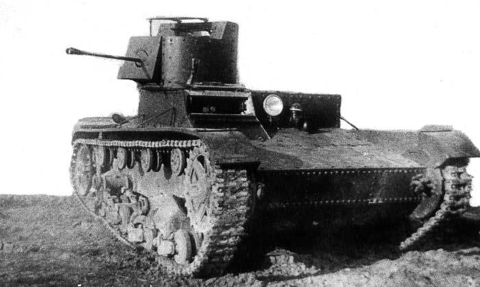 Танк ОТ-26