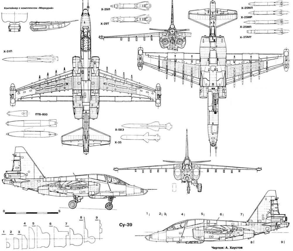 Чертеж Су-39