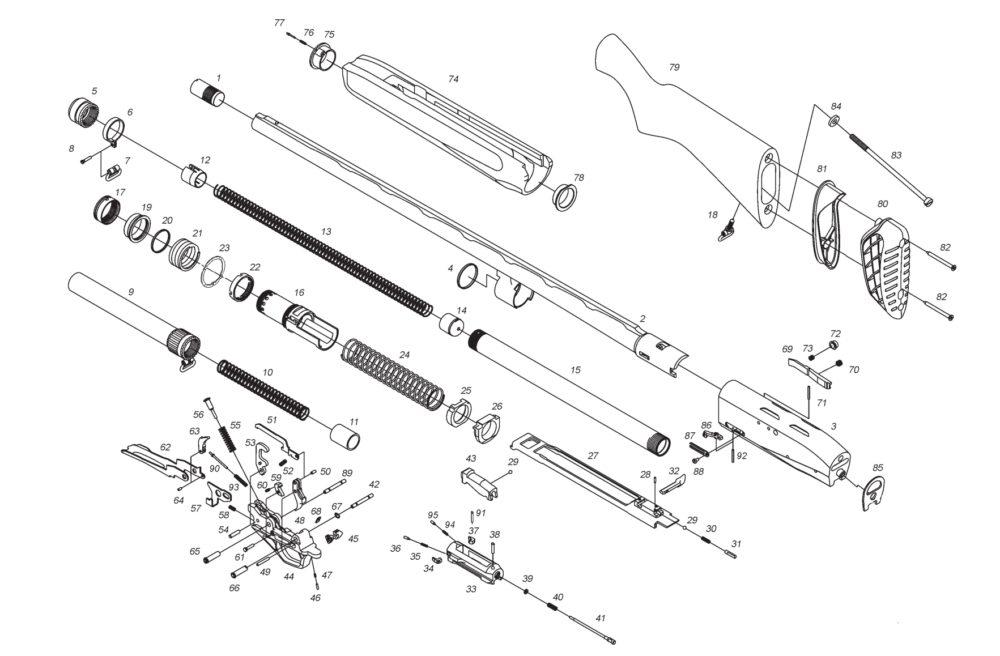 Детали МР-155