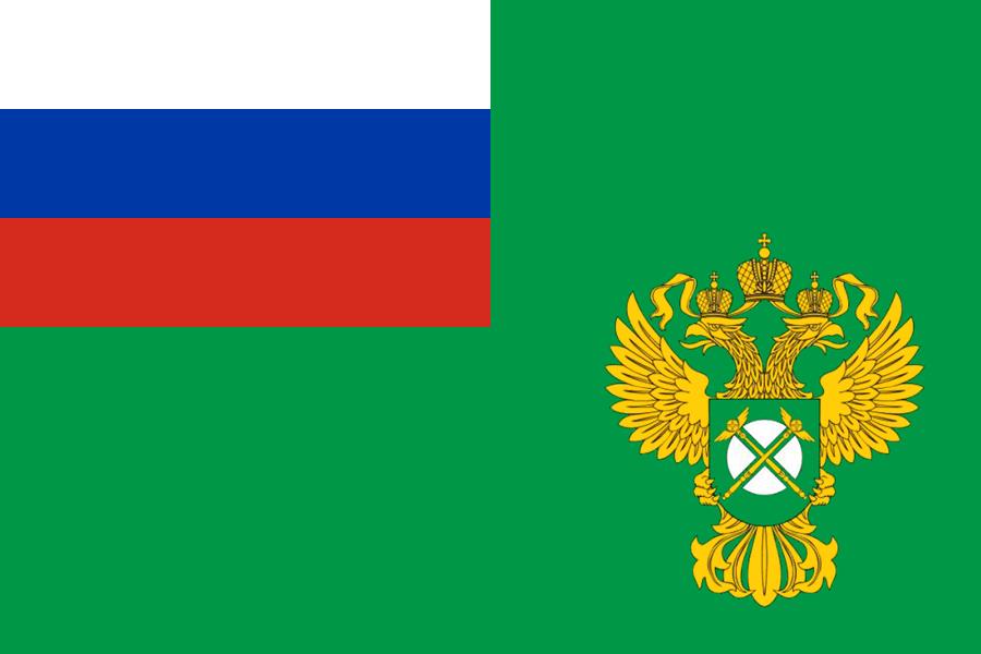 Флаг ФАС