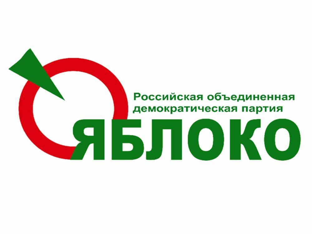 Логотип «Яблока»