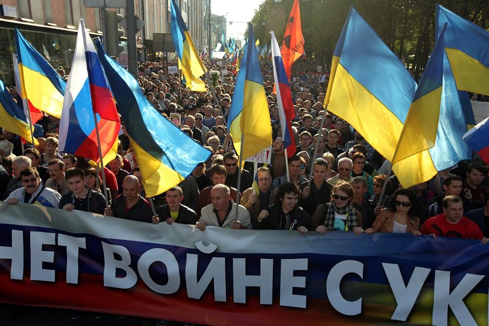 Марш против войны на Украине
