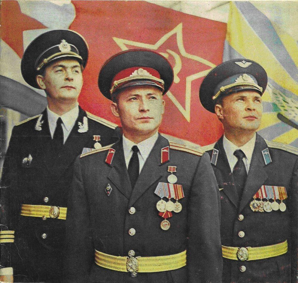 Парадная форма СССР