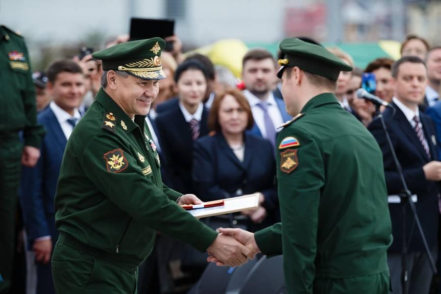 Присвоение офицерского звания