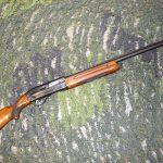 Ружье МЦ 21-12