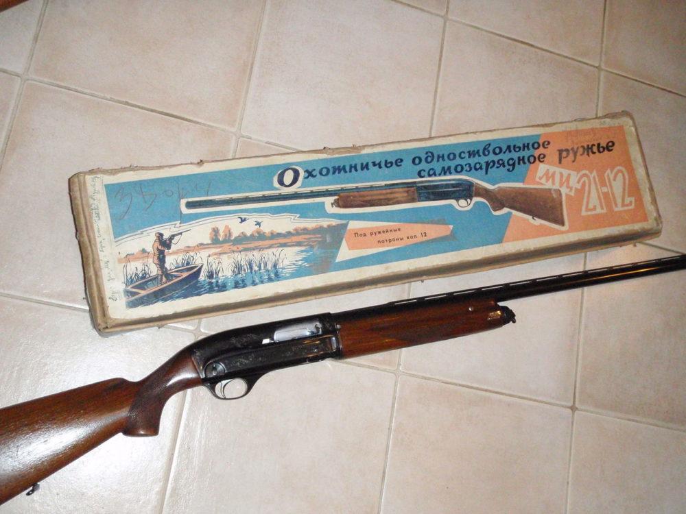 Советское МЦ 21-12