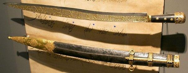 Украшенный меч