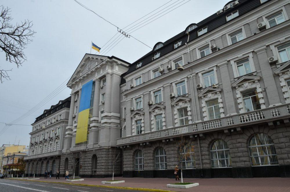 Центральный офис СБУ