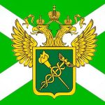 Герб и флаг ФТС