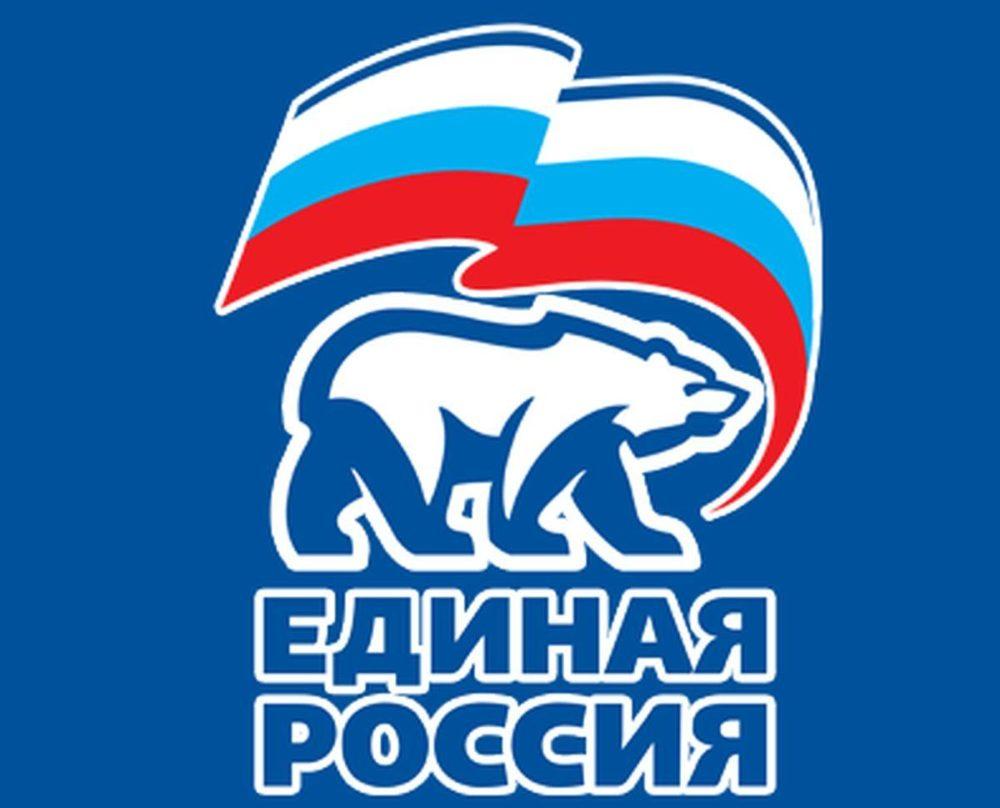 Логотип «Единой России»