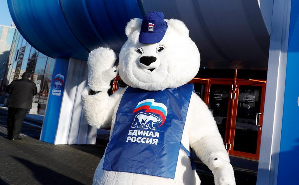 Медведь «Единой России»