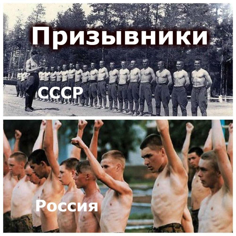 Призывники СССР и России