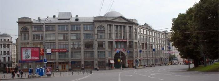 Здание Наркомтяжпрома