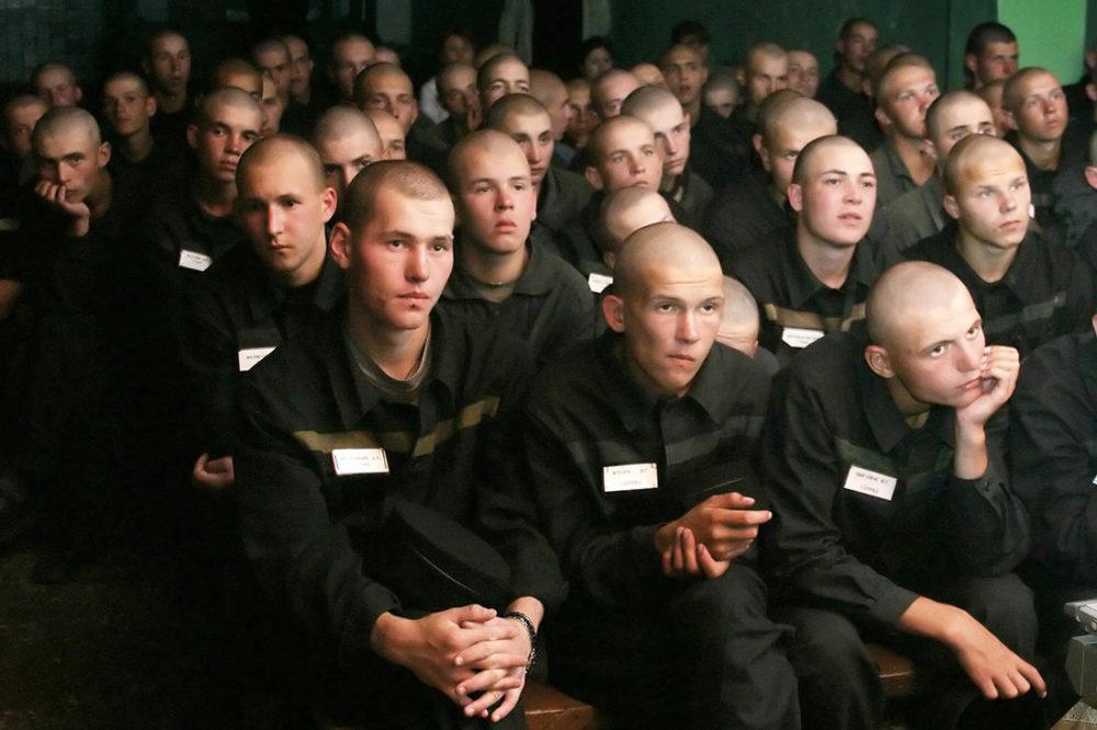 Несовершеннолетние заключенные