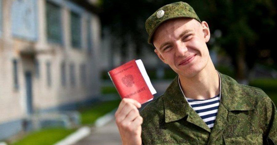 Солдат с военным билетом