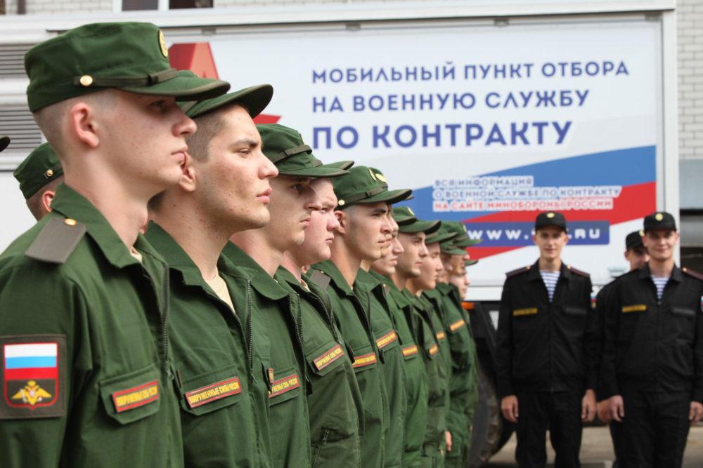 Солдаты на пункте отбора