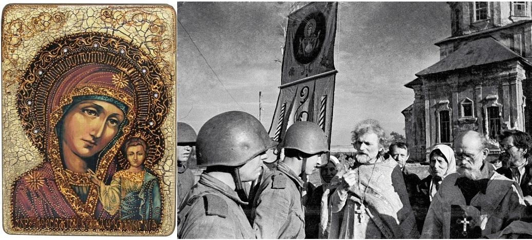 Молебны и Иконы Перед Сталинградской Битвой и Битвой за Москву