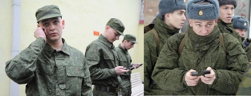 В Армии Солдатам-срочникам Нельзя Пользоваться Смартфонами, Планшетами