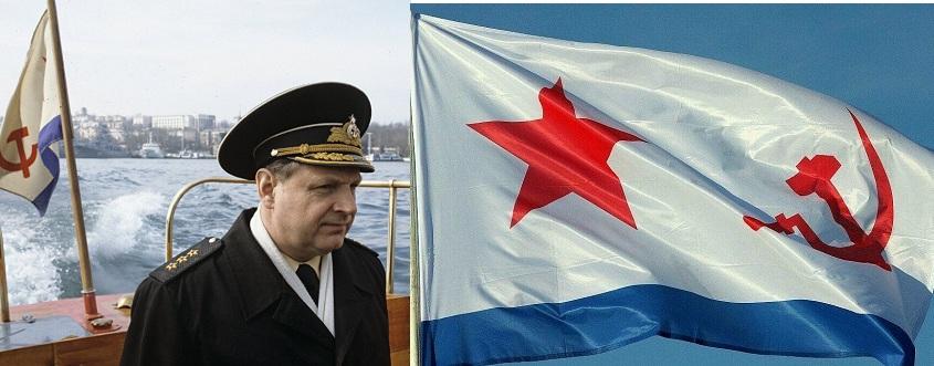 Черноморский Флот Почти до 1998 Года Ходил Под Советским Флагом