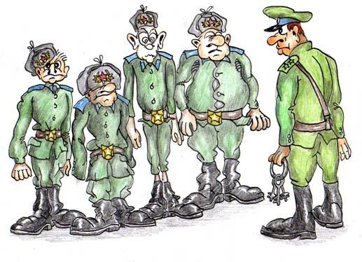 Что Для Военных Важнее: Должность Или Звание