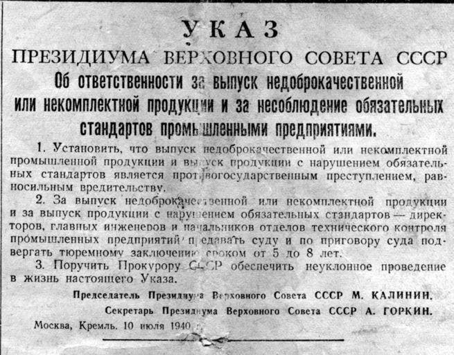 Как в СССР Наказали бы Директора Комбината, Который Выпустил Современную «Докторскую» Колбасу