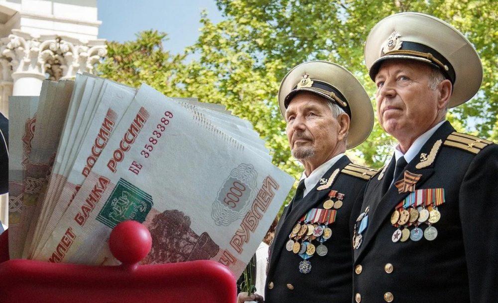 Минимальный срок военной службы до пенсии пенсионный фонд сколько стоит один балл