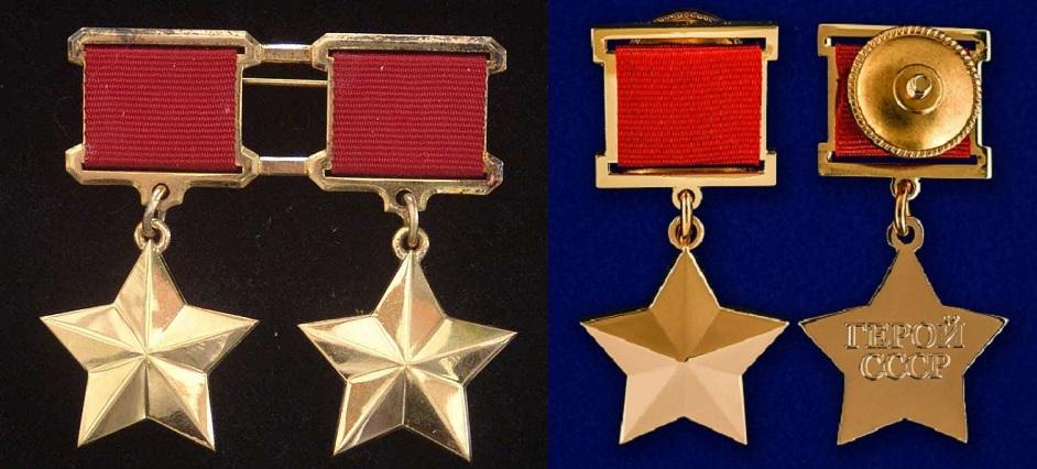 Отец и дочь – дважды Герои Советского Союза