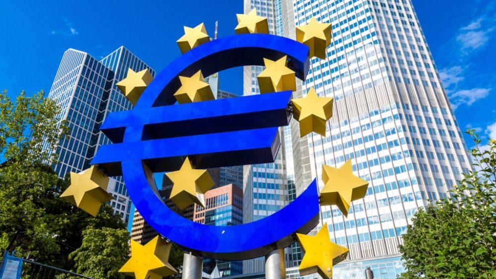 Европейский Центральный Банк: Функции, Структура, История