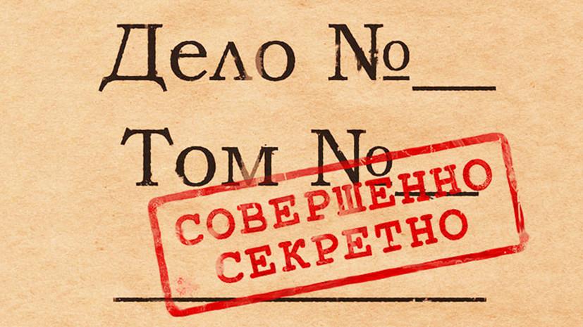 Что за Важный Секрет КГБ Продали Американцам и Совершили Циничное Предательство