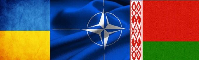 Как Украине и Беларуси Отказали в Принятии в НАТО Много Лет Назад