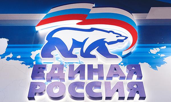 Как Правильно Проголосовать Против «Единой России», Ведь Отдавать Голос за Кого Угодно Кроме «единороссов» не Стоит