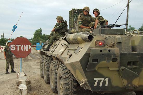 Как Российским Миротворцам Грузины Дорогу Перекрыли