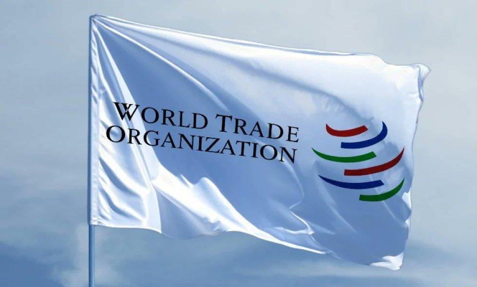 всемирную торговую организацию