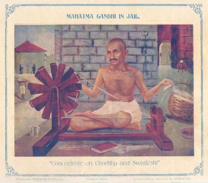 681px-Concentrate_on_Charkha_and_Swadeshi_bazaar_art