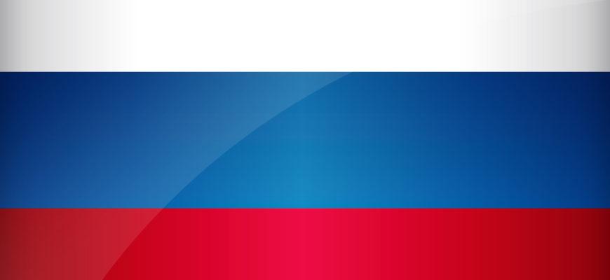 flag-rossii