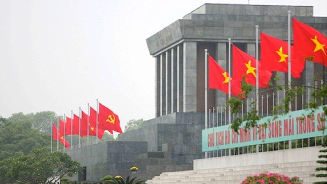 Социалистической Республики Вьетнам