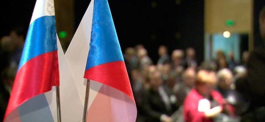 Чехия с Россией