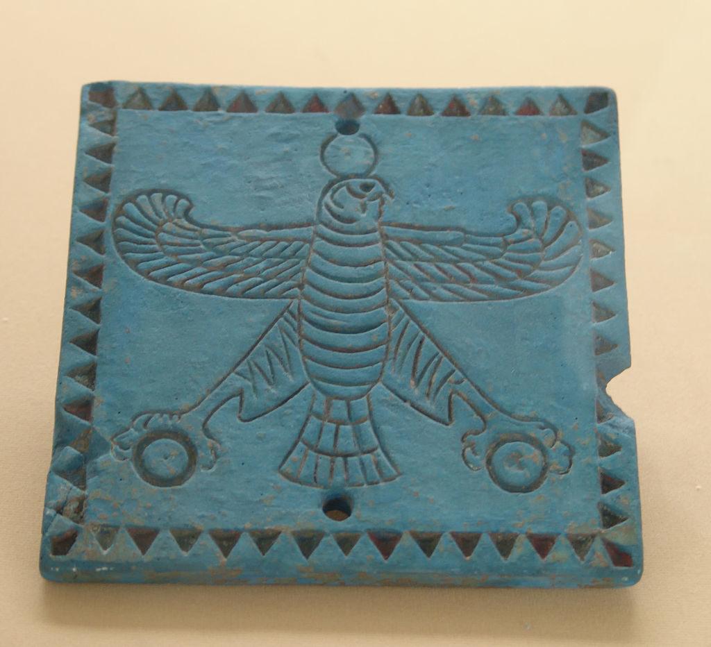 1024px-Achaemenid_plaque_from_Persepolis-1024x932