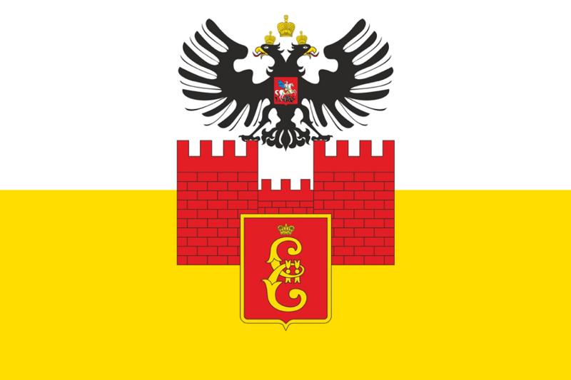 800px-Flag_of_Krasnodar_(Krasnodar_krai)_(2006)