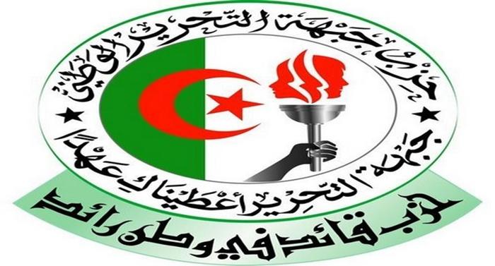 фронт национального освобождения алжира