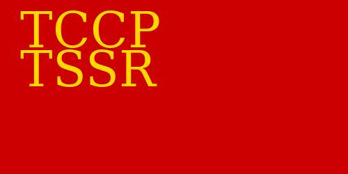 FlagTatar1926-1937