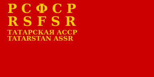 FlagTatar1937-1946