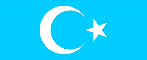 Iraq_Turkmen